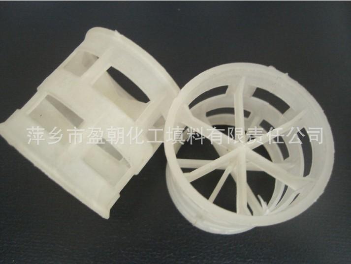 塑料拉鲁环