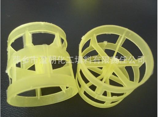 黄色的塑料鲍尔环填料