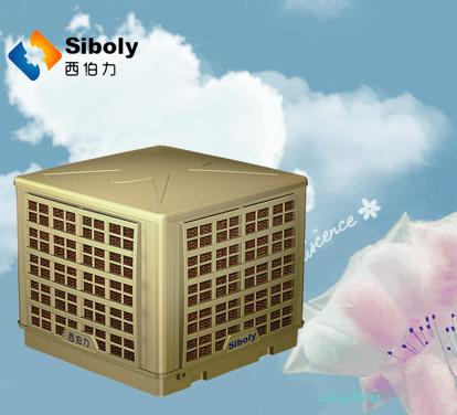 西伯力超越系列离心超静音蒸发式冷气机