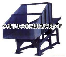 YX-zdfkj-振动放矿机、滚轮罐耳、操车设备