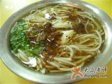 花溪牛肉粉,遵义羊肉粉,韩式纸上烧烤,关东煮,珍珠奶茶