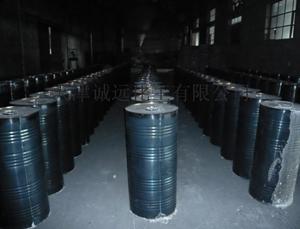 天津96固碱|96桶装固碱|96固碱厂家