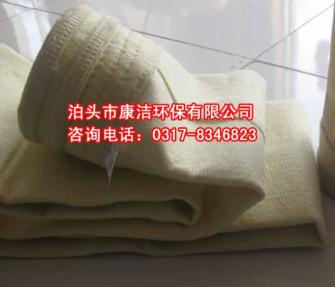 康洁除尘布袋--故障少,寿命长的除尘布袋