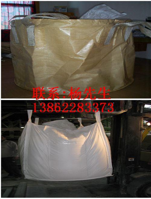 扬州吨袋 常州化工吨袋 镇江塑编吨袋
