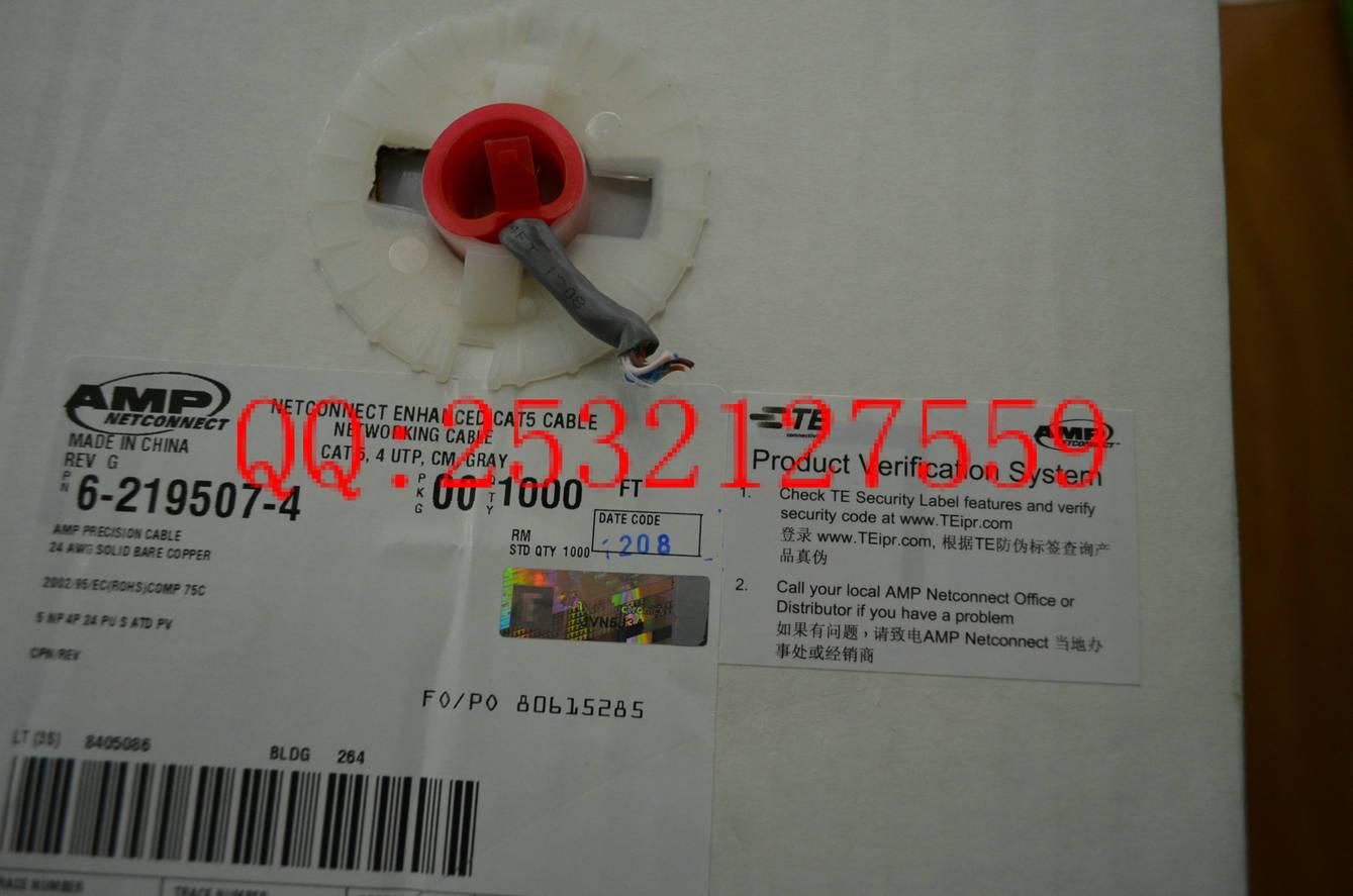 广州原装安普网线价格