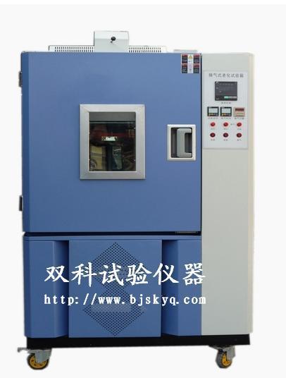换气老化试验箱/换气老化试验机/高温老化试验设备