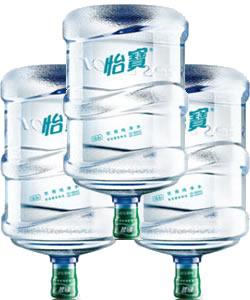 广州桶装水配送中心广州桶装水订购电话
