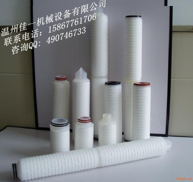 聚丙烯折叠滤芯