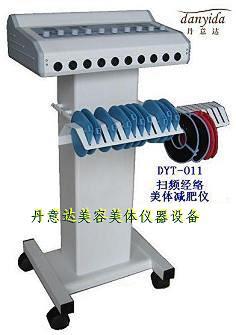扫频经络美体减肥仪  榆林减肥仪器  通经络减肥法
