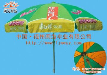 福州闽为伞业有限公司的形象照片