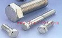 不锈钢消磁处理螺丝 消磁不锈钢螺丝