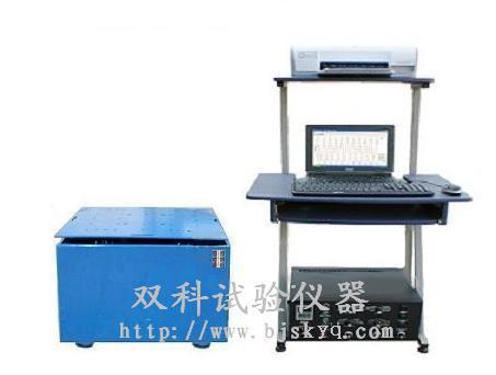 振动测试仪器/振动试验设备