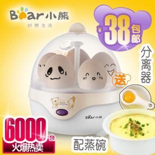 新品Bear/小熊ZDQ-2201 煮蛋器正品 包邮 情侣蒸蛋器