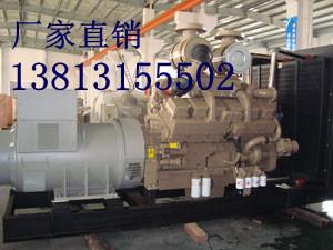绍兴柴油发电机,350千瓦柴油发电机价格,绍兴康明斯柴油发电机组