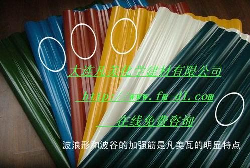 UPVC塑钢瓦-普通塑料瓦的替代产品