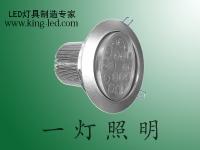 一灯照明厂家直销LED筒灯天花灯大功率灯