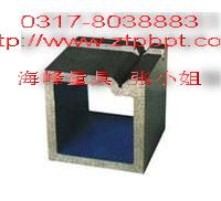 异型方箱+检验方箱=海峰机械制造