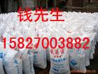 武汉赫斯特供应优质改性三聚磷酸二氢铝