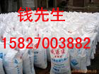 武汉赫斯特供应优质复合铁钛防锈粉