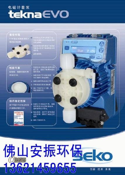 SEKO泳池投药泵,污水处理加药泵,絮凝剂投药泵 硫酸加药泵 A