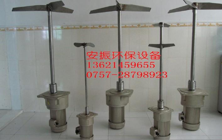 齿轮减速搅拌机/液体搅拌机 污水搅拌机 加药搅拌机