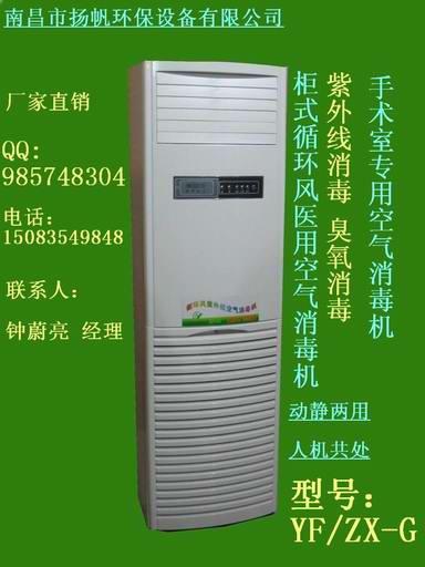 南昌市扬帆环保设备有限公司的形象照片