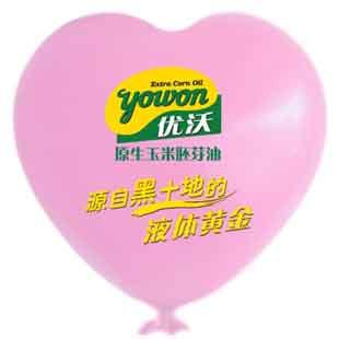 厦门广告气球定做制作厂家 厦门乳胶气球厂生产厂家