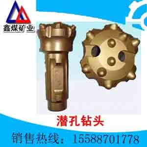 潜孔钻头型号 70潜孔钻头制造 90潜孔钻头 钻头规格 潜孔钻头