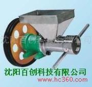 面粉膨化机(220V电源)