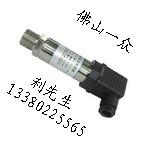 气压泵压力传感器/气压传动管道压力传感器型号选用