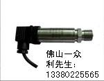 热处理炉微气压传感器/真空淬火炉压力传感器安装位置