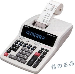 打印式计算器FR-2650T卡西欧DR-120TM CASIO原