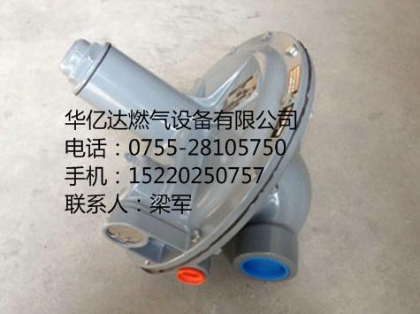 Fisher133L减压阀/133H煤气调压器/天然气调压阀