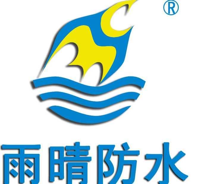 密封止水遇水膨胀止水胶(单组份聚氨酯膨胀密封胶)优惠促销活动