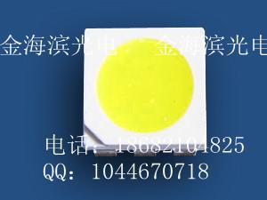 深圳封装SMD5050光源灯珠、LED5050光源贴片金海滨光电