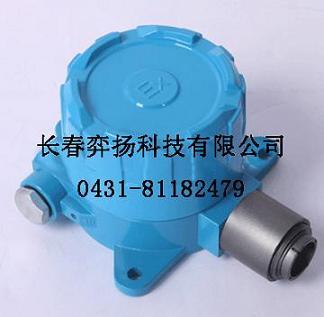 固定式可燃气体检测器