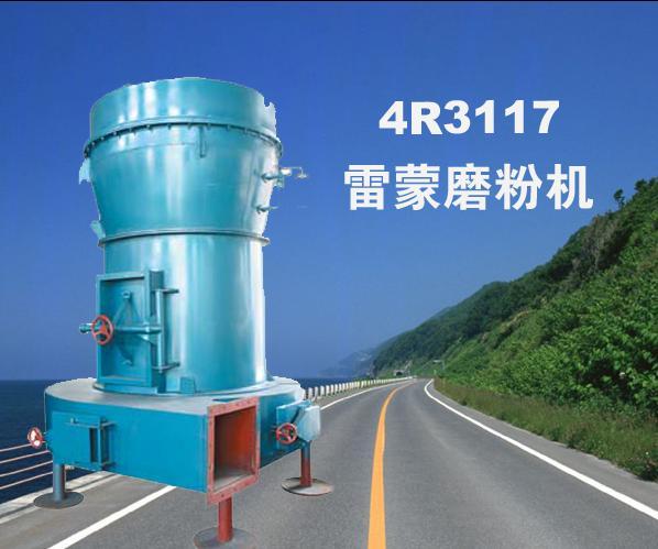 铝矾土磨粉机 上海路桥雷蒙磨粉机