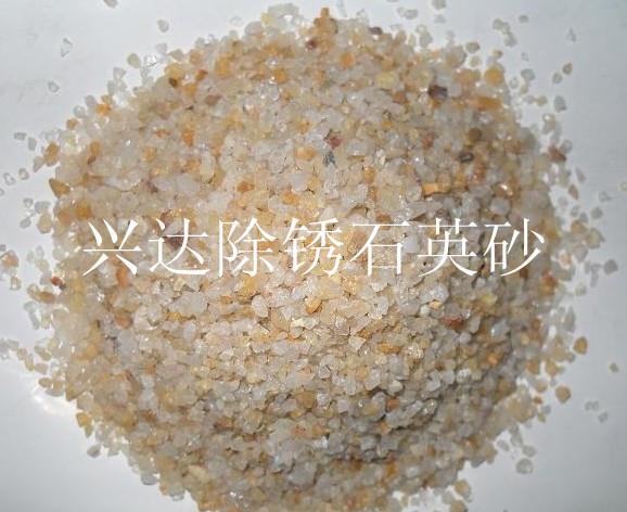 喷砂除锈石英砂适用于那方面