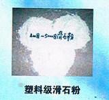 唐山中钙粉厂家