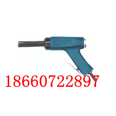 XCD2气动针束除锈器