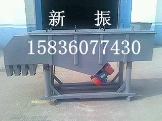 ZS-1025直线振动筛 不锈钢振动筛 振动给料斗 振动平台