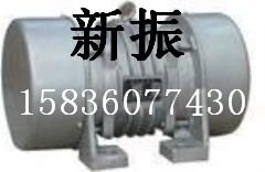 JZO振动电机 振动器 振动设备