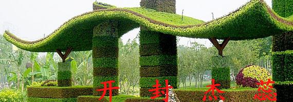 五色草造型雕塑无论是大型园林景观五色草造型