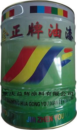 重庆防腐漆、重庆地坪漆、高温漆、氟碳漆、内外墙漆