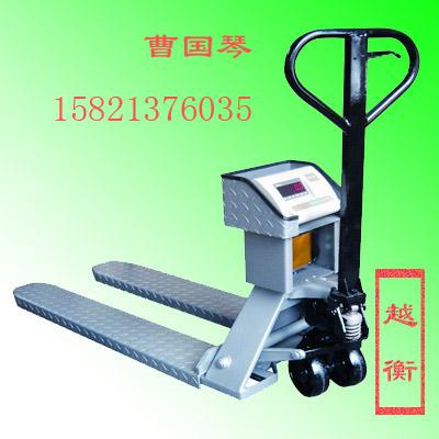3吨防爆液压拖车电子秤价格-3T防爆液压拖车电子称供应商
