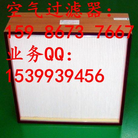 过滤器、高效过滤器、高效有隔板过滤器595*595*150、涂装