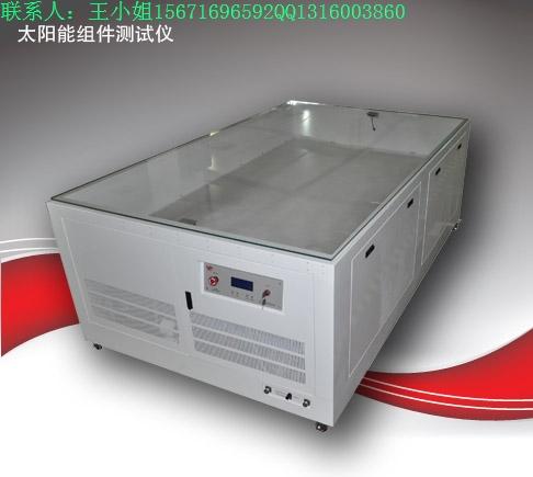 光伏组件模拟测试仪