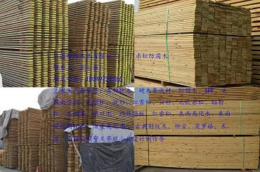 赤松防腐木、樟子松防腐木、加拿大红雪松、美国南方松、菠萝格