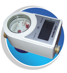 供应IC卡智能冷水水表