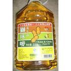 出售狮球唛花生油 3.5L